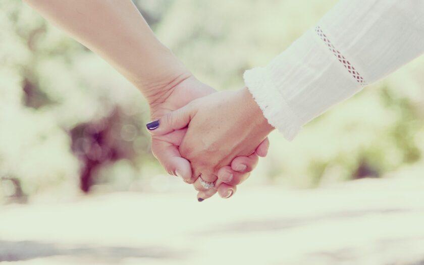 Как начать отношения